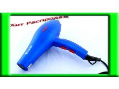 Фен для волос Domotec MS-8016 1800W массажный