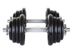 Гантели металлические Hop-Sport 2х20 кг