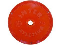 Диск InterAtletika 5 кг пластиковый цветной