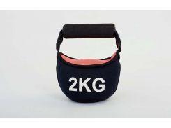 Гиря мягкая Sport FI-604-2 2 кг
