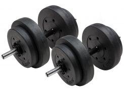 Гантели композитные Trex Sport 2х15 кг