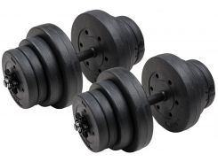 Гантели композитные Trex Sport 2х20 кг