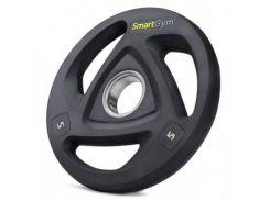 Диск олимпийский SmartGym 5 кг