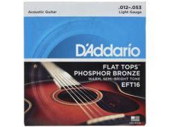 Струны для акустической гитары D'Addario EFT16 Flat Tops Bronze Light (.012-.053)