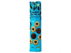 KAKOR CHOKLAD Печенье с шоколадной начинкой