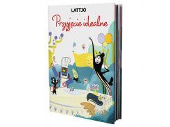 LATTJO Книга, Perfect Party