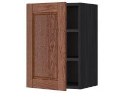 МЕТОДЫ, Шкаф навесной с полками, черный, Edserum коричневый