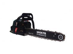 Бензопила 2 шина 2 цепь  Spektr SCS-6700 2/2