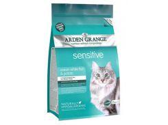 Сухой корм для кошек Arden Grange Adult Cat Sensitive Food Ocean Fish & Potato 8 кг