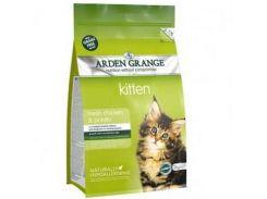 Сухой корм для кошек Arden Grange Kitten Fresh Chicken & Potato 2 кг