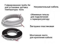 Крепеж для кабеля теплого пола 2