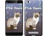 Цены на Чехол на Xiaomi Mi4c Обиженный...