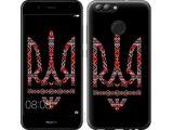 Цены на Чехол на Huawei Nova 2 Герб - ...