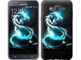 Цены на Чехол на Samsung Galaxy J7 J70...