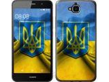 Цены на Чехол на Huawei Enjoy 5 Флаг и...