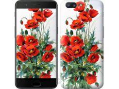 """Чехол на OnePlus 5 Маки """"523u-969"""""""