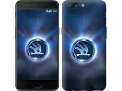 "Чехол на OnePlus 5 Skoda. Logo ""3171u-969"""