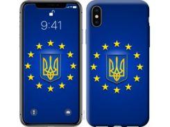"""Чехол на iPhone X Евросоюз 6 """"781c-1050"""""""