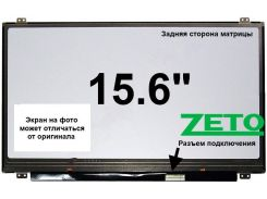 Матрица Toshiba SATELLITE L50-A-K2K