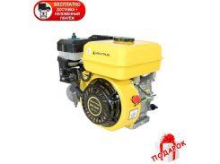 Бензиновый двигатель Кентавр ДВЗ-200БГ + бесплатная доставка без комиссии за наложенный платеж и 2л масла в подарок