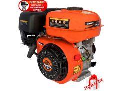 Двигатель бензиновый Vitals BM 7.0b + бесплатная доставка без комиссии за наложенный платеж и 2л масла в подарок