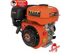Двигатель бензиновый Vitals BM 7.0b1c + бесплатная доставка без комиссии за наложенный платеж и 2л масла в подарок