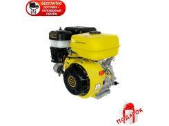Бензиновый двигатель Кентавр ДВЗ-390БГ + дрель Vitals-Master Um1045HL в подарок + бесплатная доставка