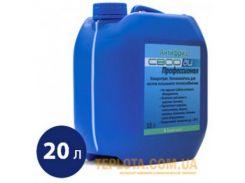 Теплоноситель для систем отопления Антифриз Свод-АИ (канистра 20 литров)