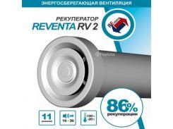 Система вентиляции с рекуператором Reventa RV-2