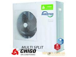 Наружный блок Chigo C2OU-16HDR1 - CHIGO MULTI-SPLIT FREE MATCH 2017