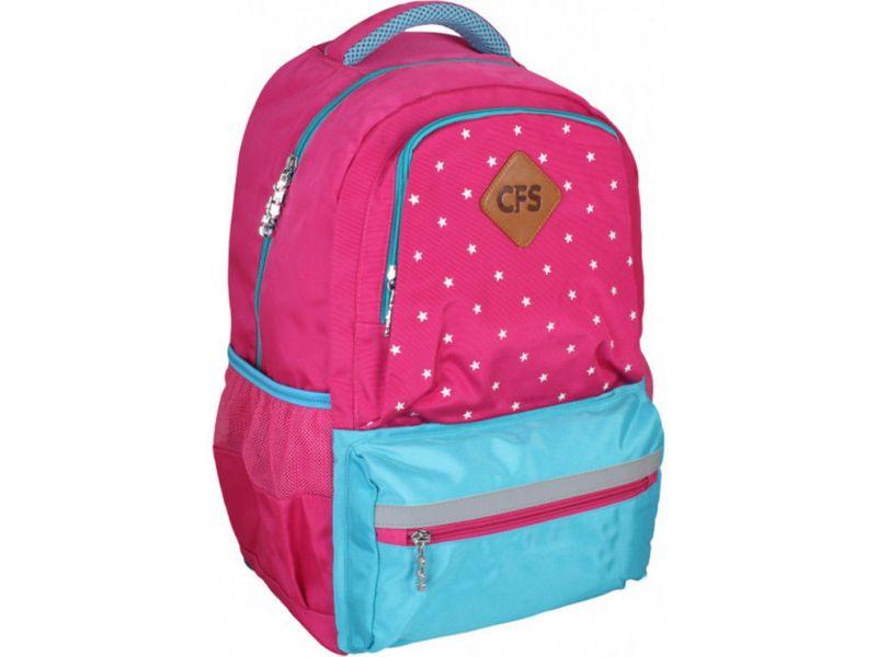 37bfae0bf54a Рюкзак (ранец) школьный Cool For School CF86366 17 купить недорого ...
