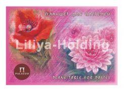 Альбом для пастели А3 Лилия-Холдинг Планшет 20л. 200г/м Фуксия (цветы) ПФ/А3