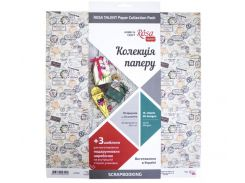 Бумага для скрапбукинга Rosa Talent набор 16л 30,5*30,5см Make your journey двусторонняя 200 г/м 5312004