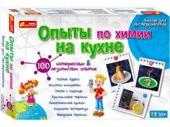 Набор для экспериментов Creative 0330 Опыты по химии на кухне 12114043Р