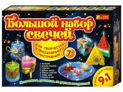 Набор для творчества Creative 9007 Большой набор свечей 9 в 1 15100214Р