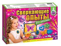 Игра научная Creative 9789 Набор для эксперементов, Сверкающие опыты для девочек 12114062Р