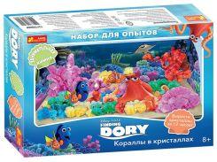 Игра научная Creative 0260-3 Кораллы в кристаллах, рыбка Дори 12176006Р