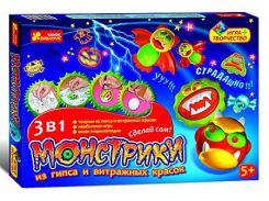 Набор для творчества Creative 5802 Игра Монстрики