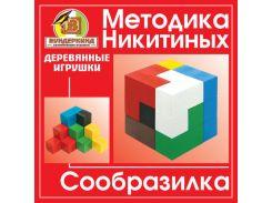 Игра логическая Вундеркинд Сообразилка Методика Никитиных К-003