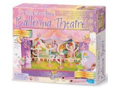 Набор для творчества 4M Создай театр для кукол - балеринок 2762