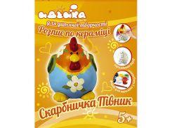 Набор для творчества Идейка керамическая копилка Петушок 94174