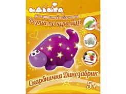 Набор для творчества Идейка керамическая копилка Динозаврик 94176