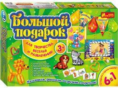 Набор для творчества Creative 9001-01 Большой подарок 6в1 15100135Р