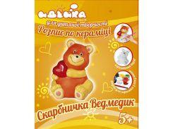 Набор для творчества Идейка керамическая копилка Медвежонок 94177