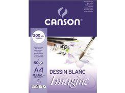 Бумага-склейка для графики Canson Imagine А4 21*29,7см 200г/м 50л. CON-200006008R