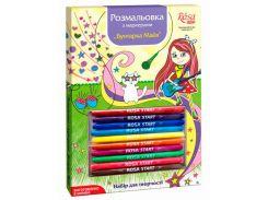 Набор для творчества Rosa Start, раскраска Бунтарка Майя с маркерами N0003202