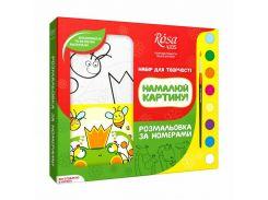 Набор для творчества Rosa Kids раскраска по номерам Царевна  N0000230