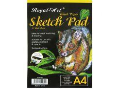 Альбом для эскизов скетчбук А4 Royal-Art 25л. 200г/м черные листы, твердая подложка RSB0060