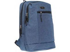 Рюкзак (ранец) школьный Safari 19-124L-2 College 44*30*12см