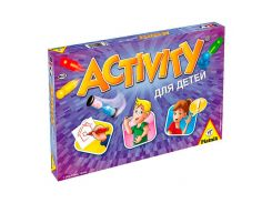 Игра Piatnik 793646 настольная Activity, для детей
